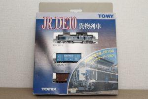 DE10貨物列車