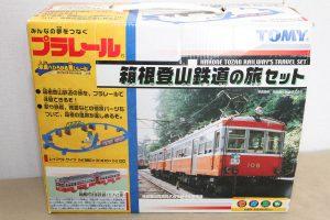箱根登山鉄道の旅セット